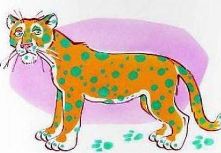 картинки к рассказу зеленчатые леопарды будто вместо